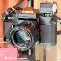 CANON EOS 5D - EOS 5D MkII - EOS 7D und (m)ein vergleichender Erfahrungsbericht
